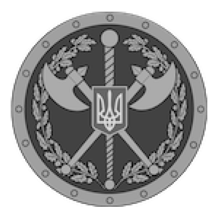Судова Охорона форма