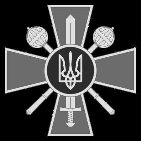 Міністерство оборони форма