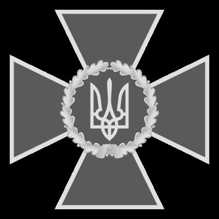 СБУ форма