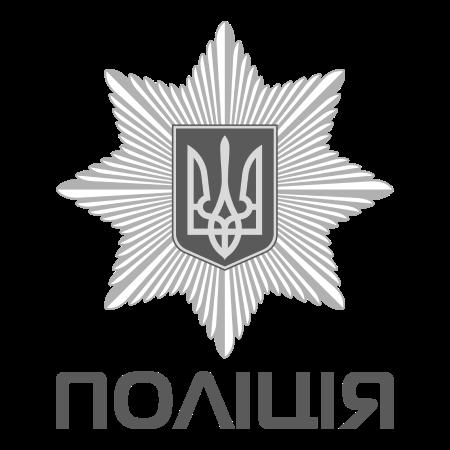 Поліція форма